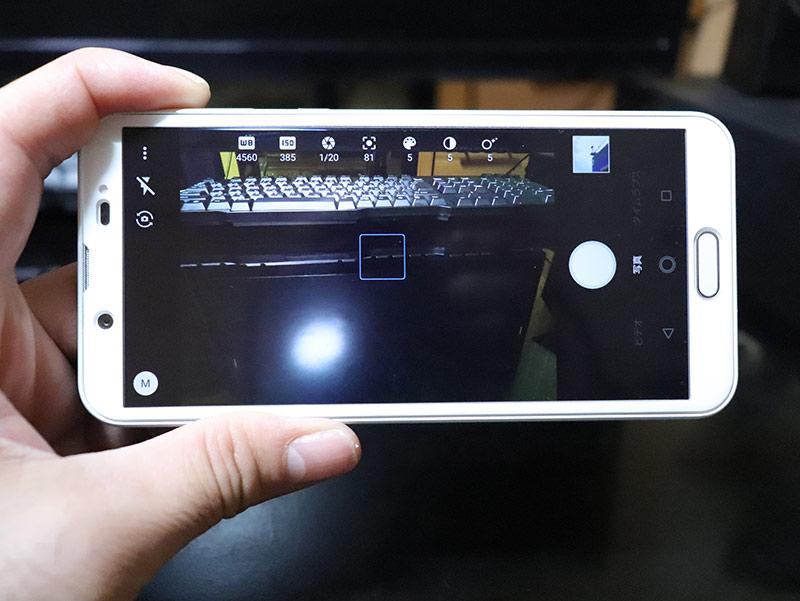 高感度な新型カメラを搭載した最新アンドロイドスマホ AQUOS sense2 shv43