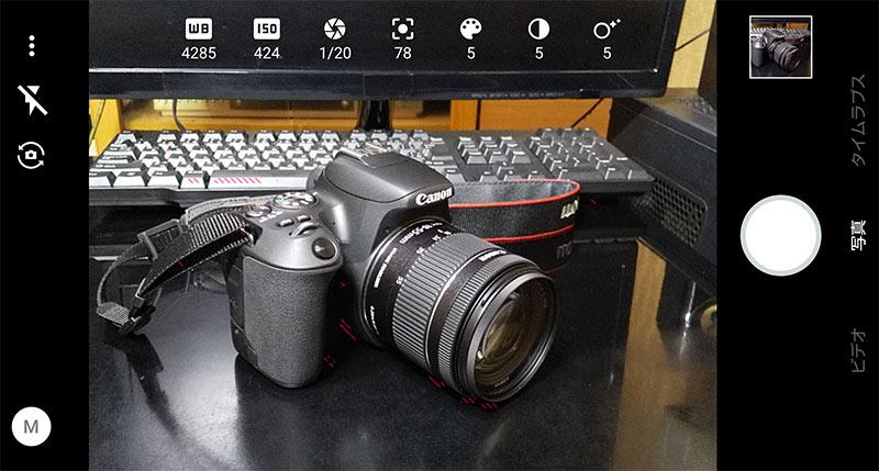 AQUOS sense2のカメラのマニュアルモードのISO感度設定方法