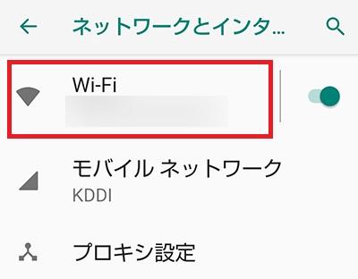 AQUOS sense2とDVDミレルのWi-Fi接続設定方法