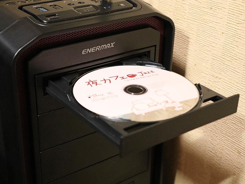 パソコンにCDをセット