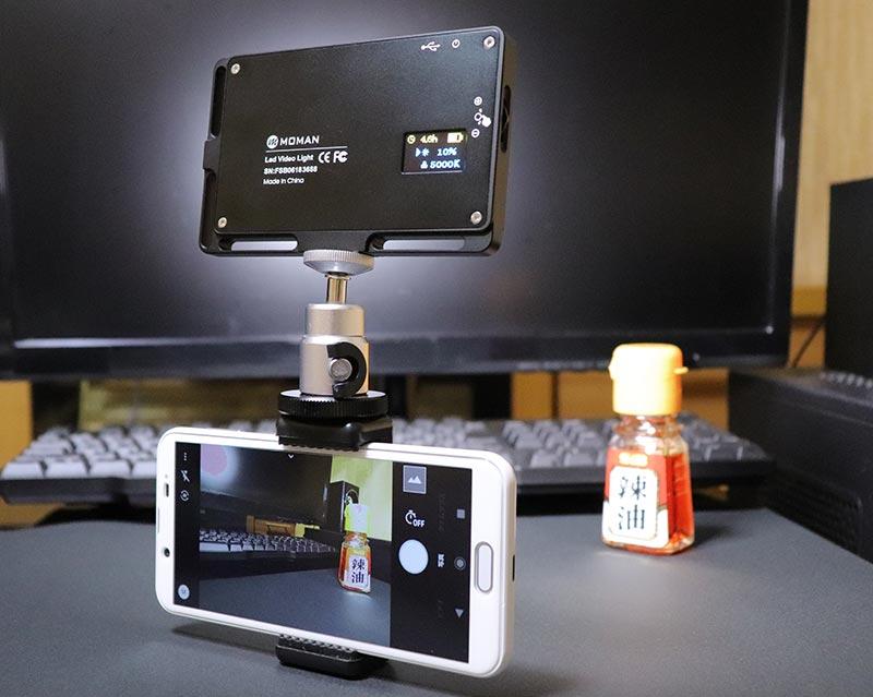 ビデオライト MOMAN 96LEDを使ったスマホの撮影方法