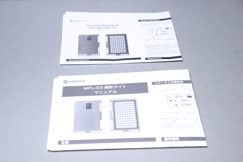 ビデオライトMOMAN 96LED(MFL-03)の日本語マニュアル