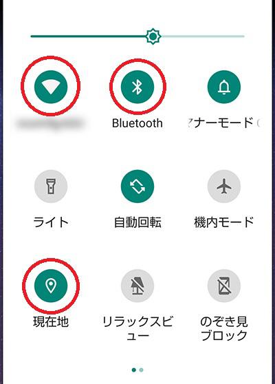 AQUOS sense2のブルートゥース機能の使い方