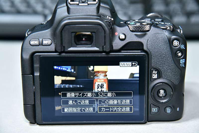 Canon eos kiss x9からスマホにカード内全送信