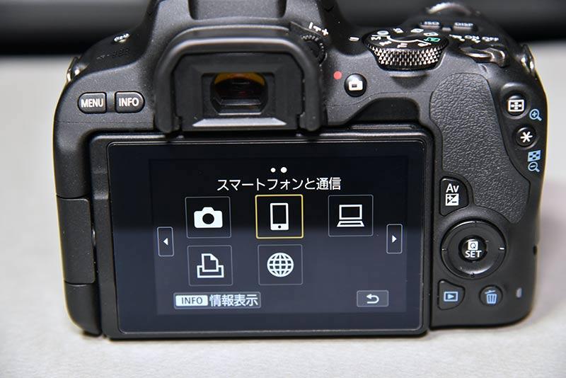 canon eos kiss x9とスマートフォンをWi-Fi通信する方法
