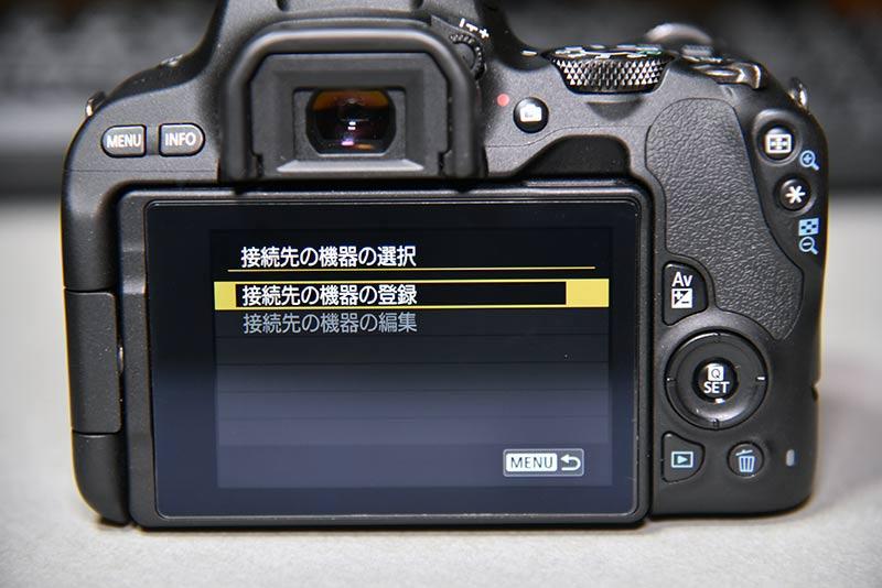canon eos kiss x9の接続先の機器の登録