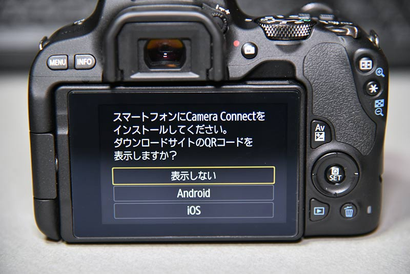 canon camera connectアプリのQRコード