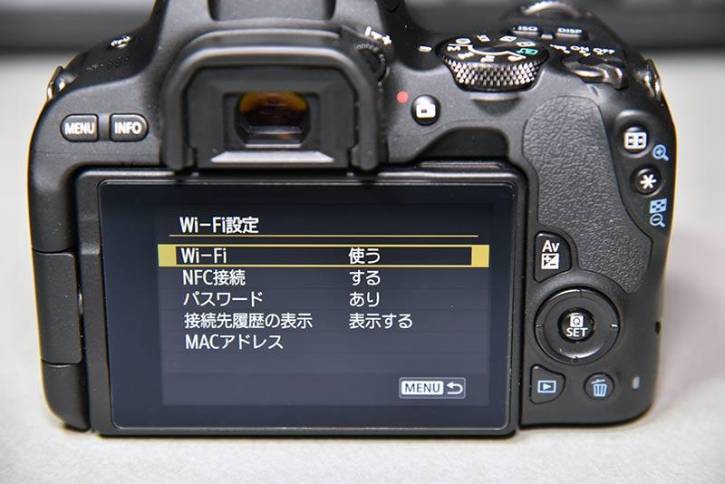 canon eos kiss x9のWi-Fi設定方法
