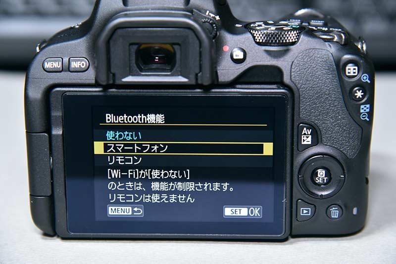 canon eos kiss x9のブルートゥース設定画面