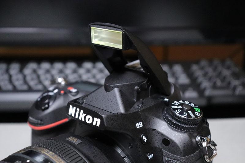 Nikon D750の高性能な内蔵フラッシュ