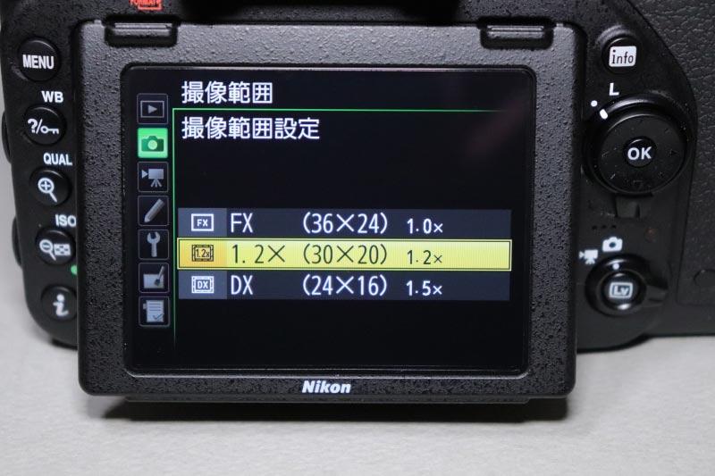 Nikon D750のイメージセンサーの撮像範囲の設定方法