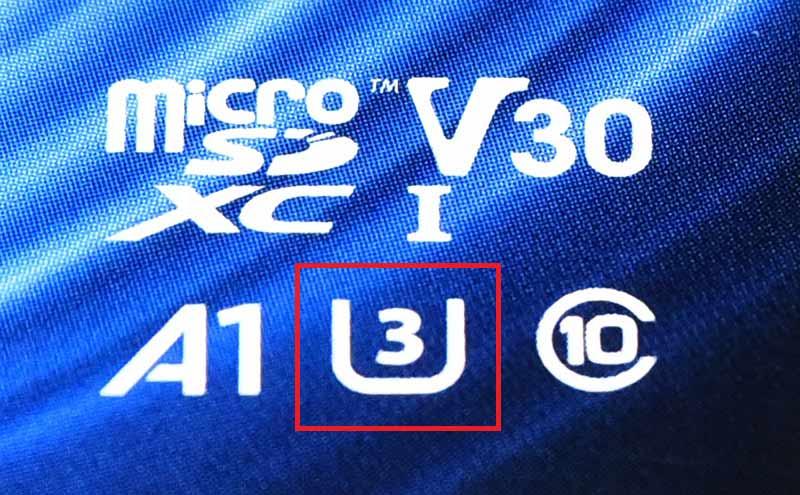 UHSスピードクラス3の記号の意味