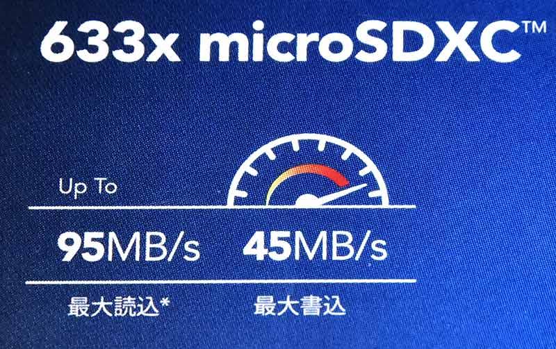 Lexar 633x microSDXC 128GBの最大転送速度