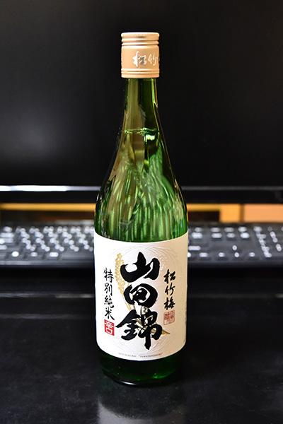 タムロン 28-75 F2.8 ズームレンズの作例 特別純米酒 山田錦の写真