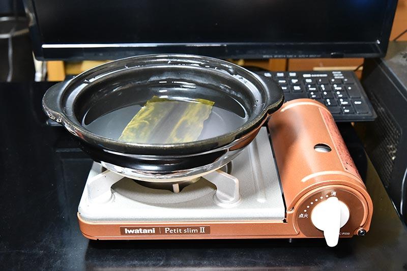 タムロン 28-75mm F2.8 ズームレンズの作例 伊賀焼土鍋の写真