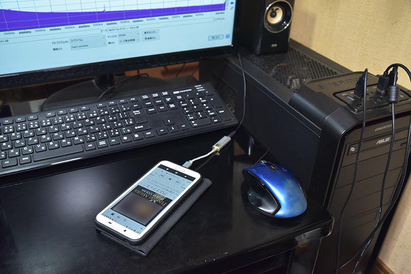 USB DAC iBasso DC02のアナログ出力をパソコンで周波数解析