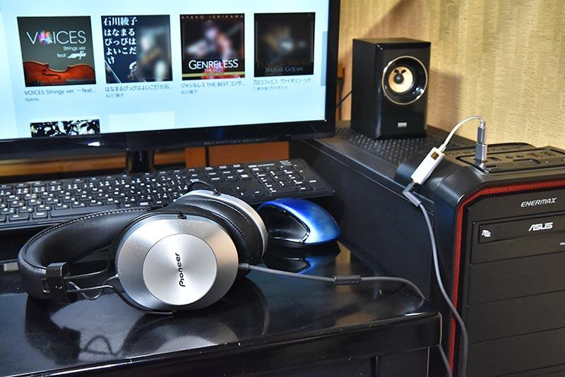 Music Center for PCとiBasso audio DC02の使い方
