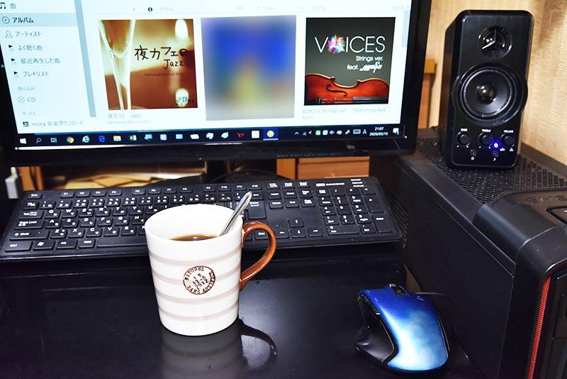 コーヒーを飲みながらMM-SPL6BKでハイレゾを試聴