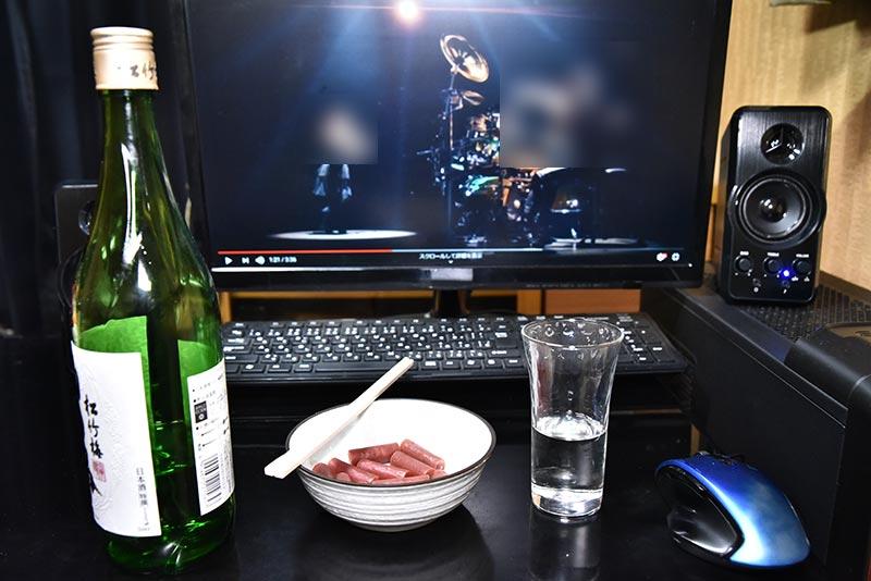 mm-spl6bkでYouTubeのミュージックビデオを試聴