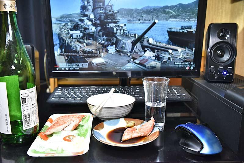 YouTubeで戦艦大和の動画をMM-SPL6BKで視聴