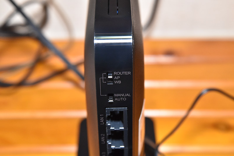 無線ランルーター WSR-2533DHPL-Cのオート切り替えスイッチ