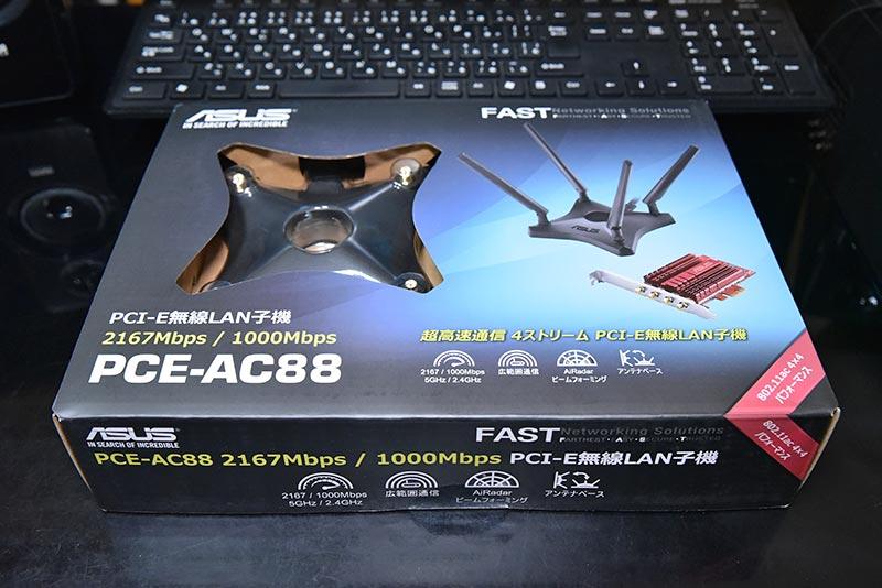 無線LANカード PCE-AC88のボックス