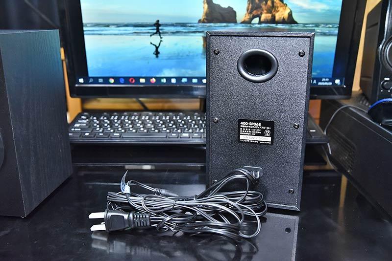 PCスピーカー 400-SP068の電源プラグ