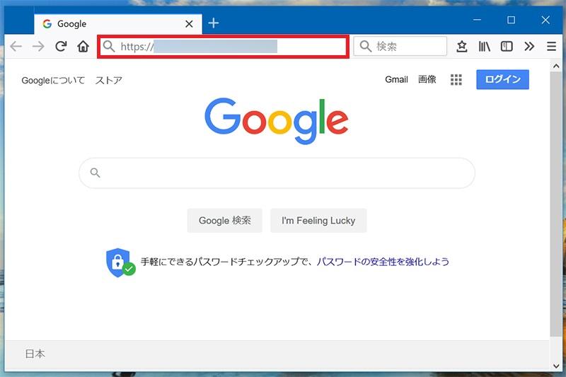 ブラウザからAiCloudのドメインで検索