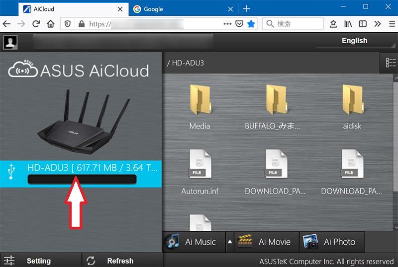 ASUS AiCloudからハードディスクHD-AD4U3のフォルダーにアクセス