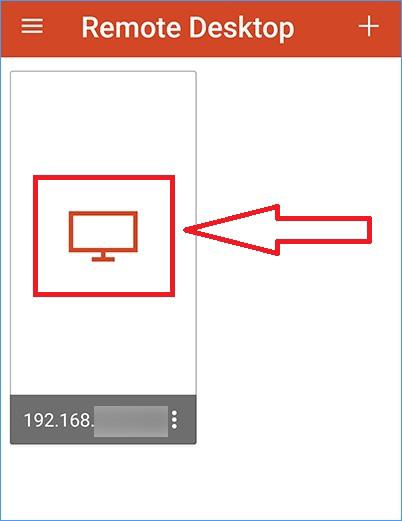 マイクロソフト リモートデスクトップ8で自宅PCに接続
