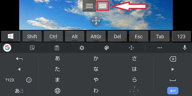 日本語対応のRDクライアントのキーボード