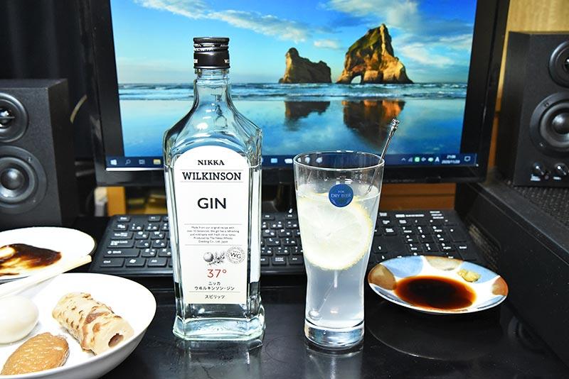 ウィルキンソン ジンとスーパーストロングレモンサワー