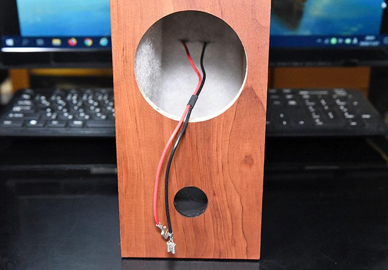 かんすぴP800-Eのスピーカーケーブル