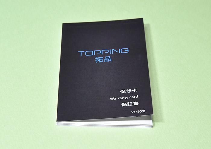 TOPPING製品の紹介