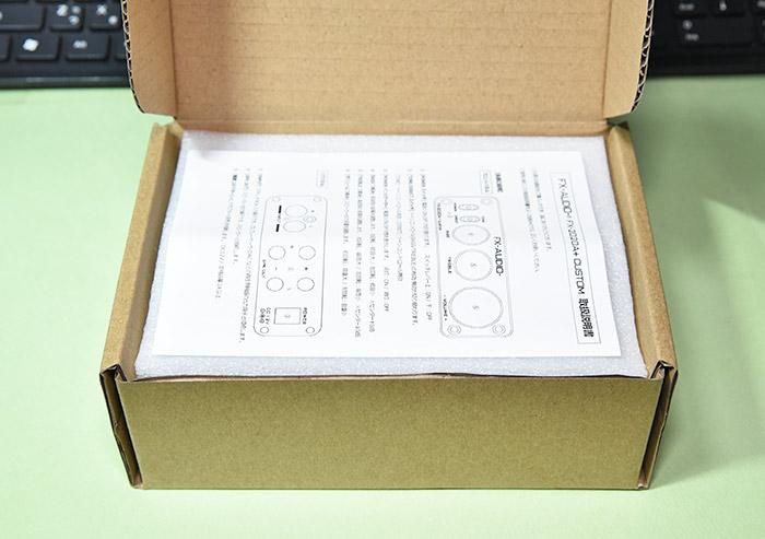小型アンプ FX-2020A+customのボックスの中身