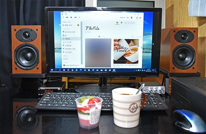My Coffee Time – 大人のほろ苦カフェブレイク(96kHz 24bit)のハイレゾ音源