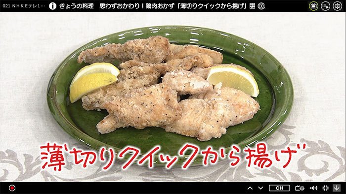 Xit mobileアプリのフルセグ画面