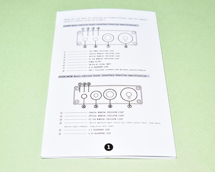 DAC-X6 PRO ヘッドホンアンプのマニュアル