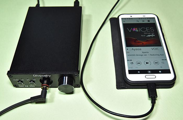スマホでのDAC-X6 PRO ヘッドホンアンプの音質