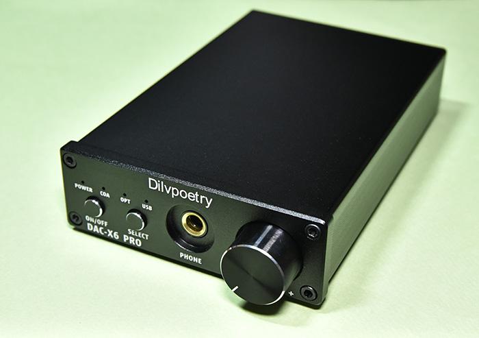 DAC-X6 PRO ヘッドホンアンプのフロントパネル