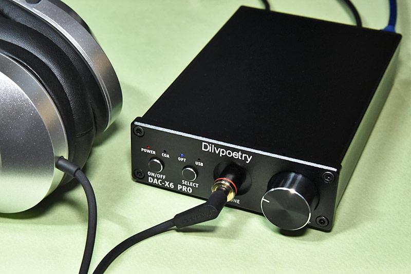DAC-X6 PRO ヘッドホンアンプのレビューと使い方!
