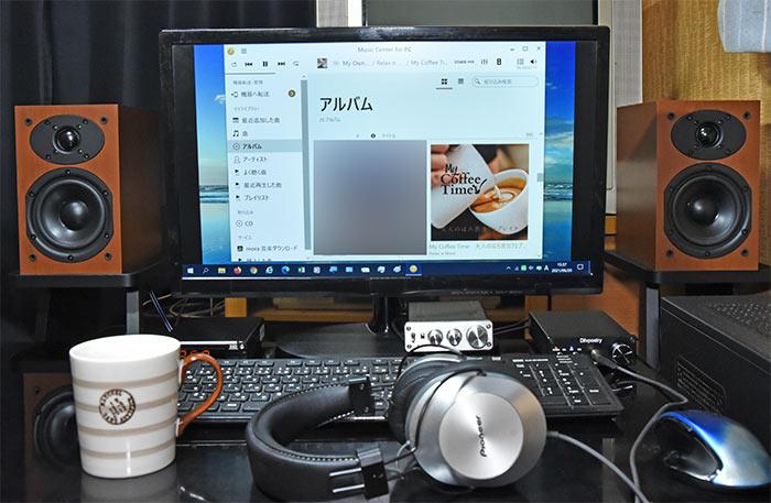 DAC-X6 PRO ヘッドホンアンプでハイレゾ音源の試聴