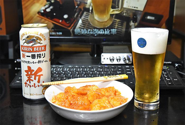 DAC-X6 PROの試聴に欠かせないエビチリとビール