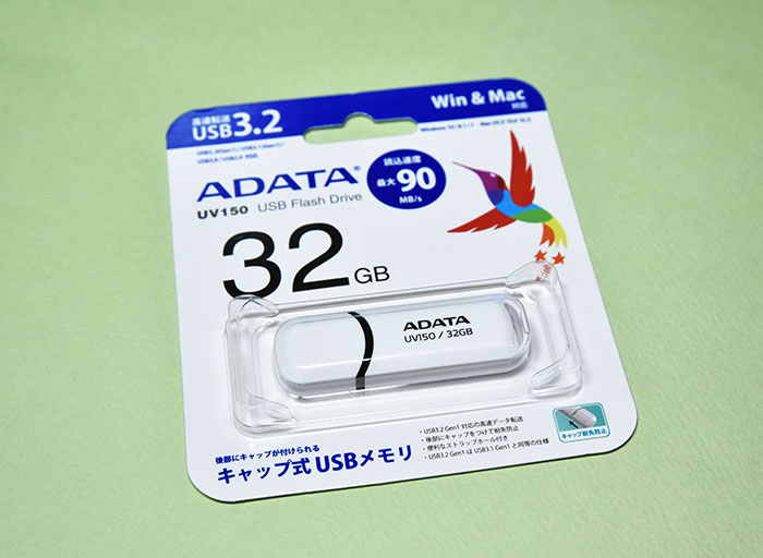 ADATA USBメモリー32GB