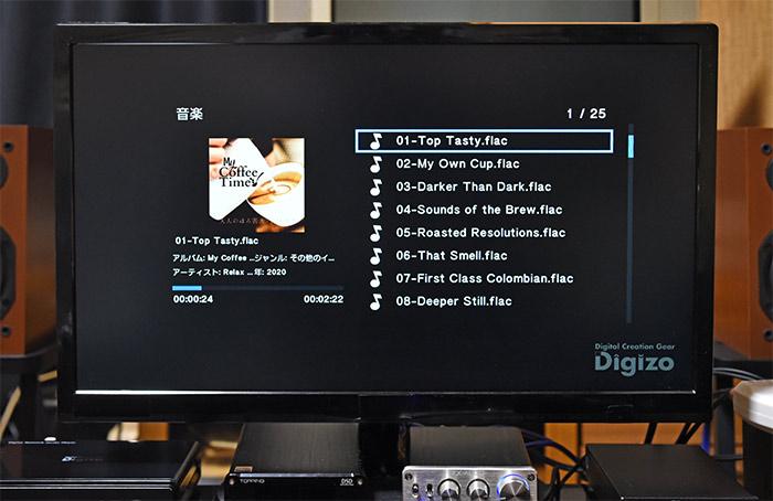 デジ像 PAV-MP2YTHRで音楽ファイルを再生する方法