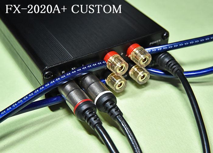 FX-2020Aとオーディオケーブル