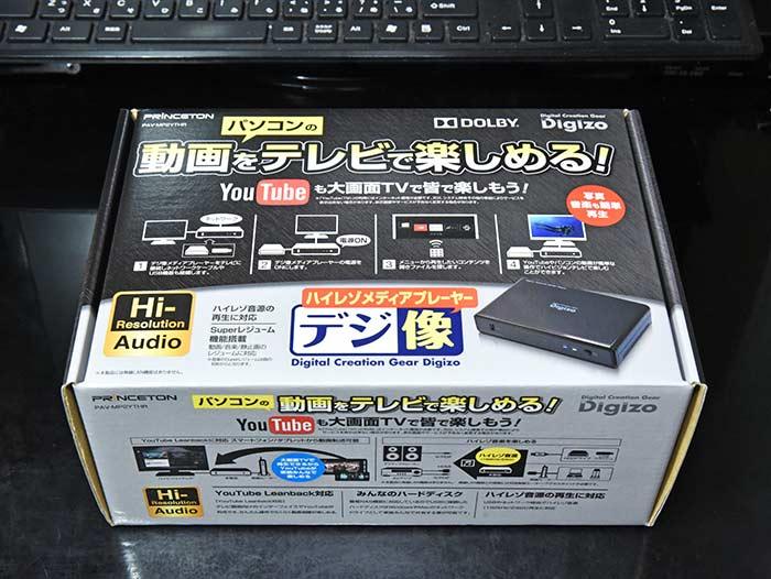 メディアプレーヤー デジ像 PAV-MP2YTHR のボックス