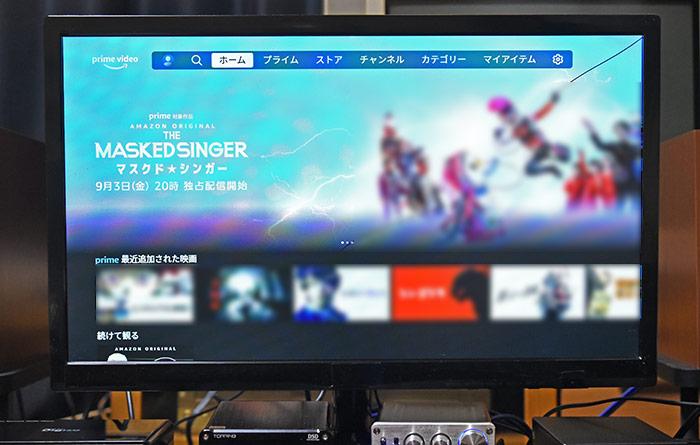 amazon prime videoのホーム画面