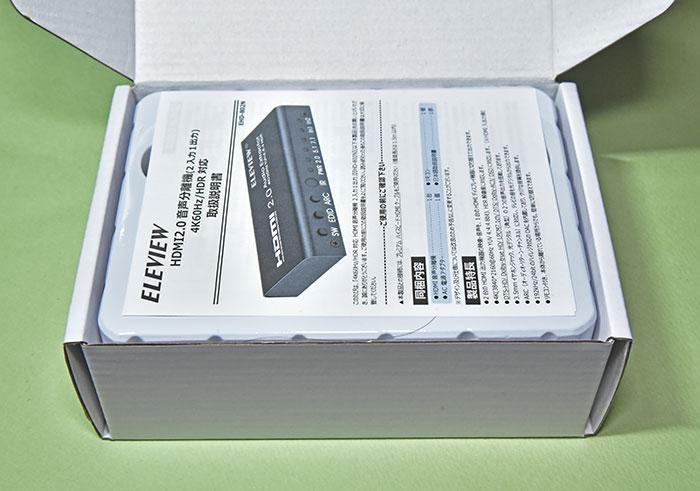 EHD-802N HDMI音声分離器のボックスの中身