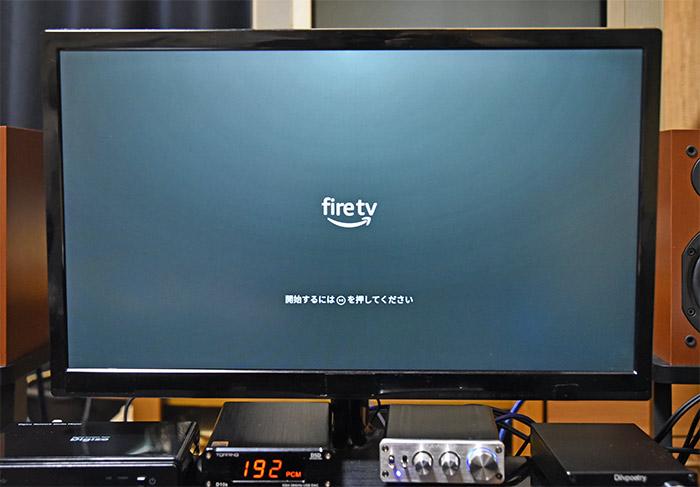 fire tv stickの初期設定方法